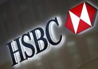 汇丰银行完成孟加拉国首笔区块链信用证交易