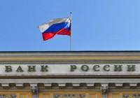 俄罗斯公职人员禁止持有加密货币