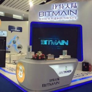 bitmain-1-624x450-624x450