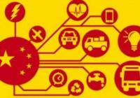 Block.one创始人Brendan Blumer:中国非常了解区块链的能力