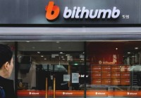 bithumb-ban-crypto-trading-11-countries-x1050_1px