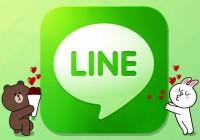 日本通信巨头LINE正与亚洲各国央行就数字货币项目进行谈判
