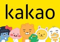 Korean-internet-giant-Kakao-denies-planning-an-ICO-but-confirms-blockchain-integration