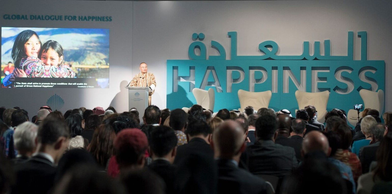 His_Excellency_Prime_Minister_of_Bhutan_Tshering_Tobgay_speaks_during_the_Global_Dialogue_of_Happiness_(Photo-_ME_NewsWire)
