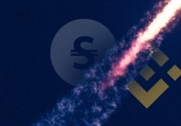 stably-binance-cover