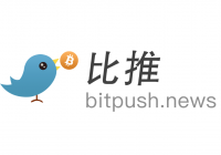 httpswww.bitpush.newswp-contentuploads20190315509417815768901-200x140.png