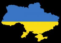 乌克兰政府选择Stellar区块链网络开发央行数字货币