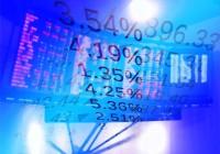 新加坡星展银行将推出加密货币交易所